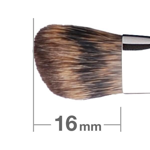 Кисть для теней HAKUHODO Eye Shadow Brush Angled 233