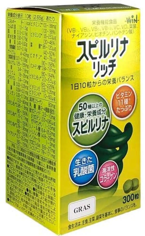 Спирулина Spirulina Rich с молочнокислыми бактериями и коллагеном