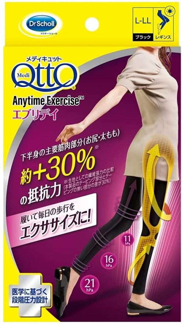 Компрессионные дневные леггинсы Dr.Scholl MediQtto Anytime Exercise Everyday Pressure Leggings