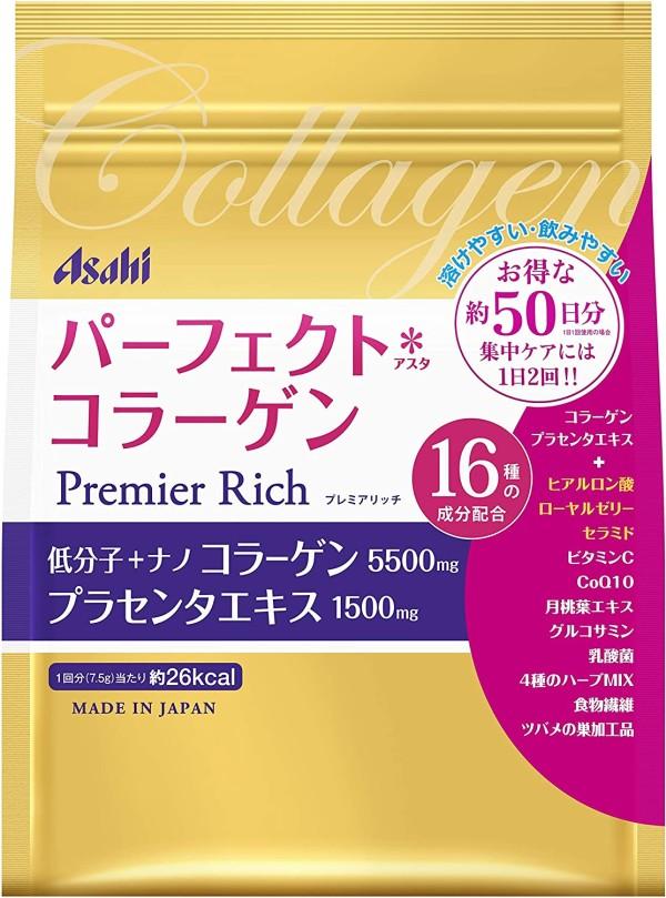 Низкомолекулярный коллаген Asahi Premium Rich с экстрактом плаценты