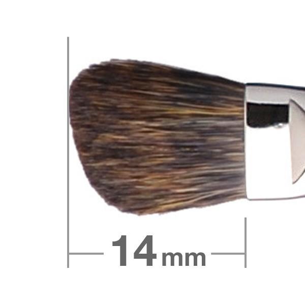 Кисть для теней HAKUHODO Eye Shadow Brush Angled 239