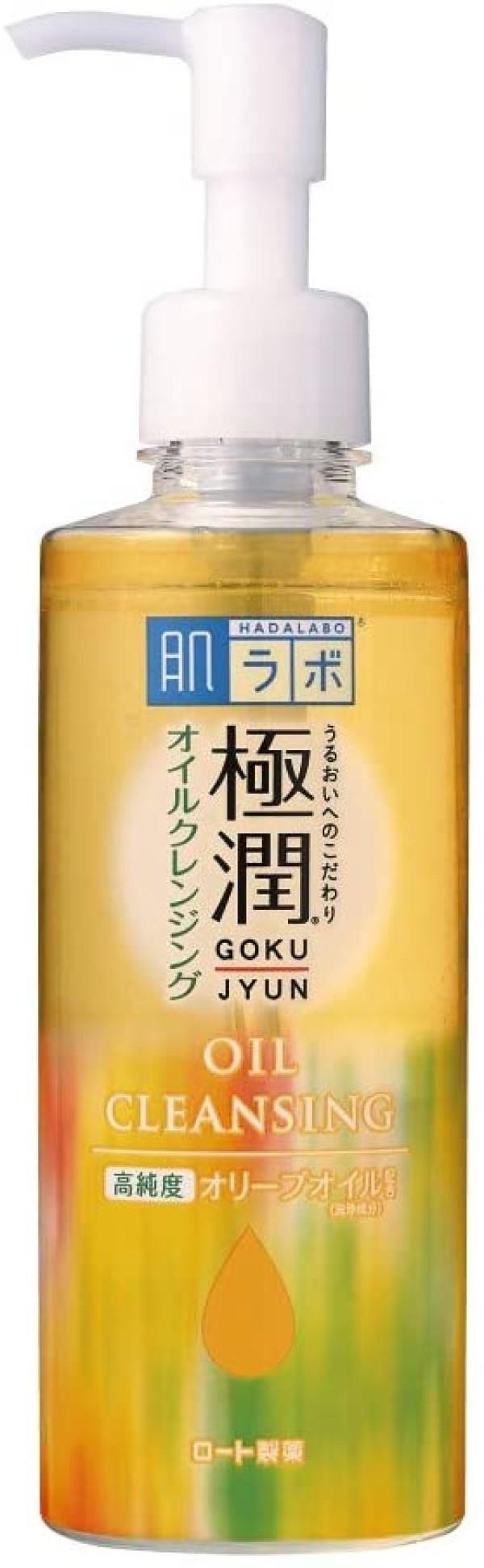 Гидрофильное масло с гиалуроновой кислотой Hada Labo Gokujyun Cleansing Oil