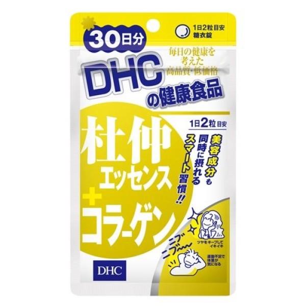 Комплекс для повышения  жизненного тонуса DHC Eucommia Extract