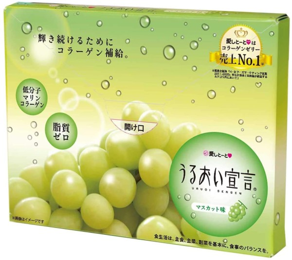 Коллагеновое желе со вкусом муската Aishitoto Marine Collagen Peptide Jelly Muscat Flavor
