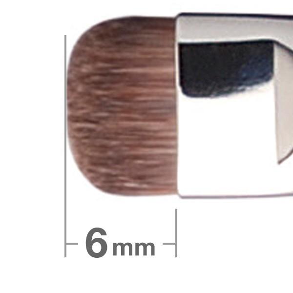 Кисть для теней HAKUHODO Eye Shadow Brush Round & Flat Short B5510