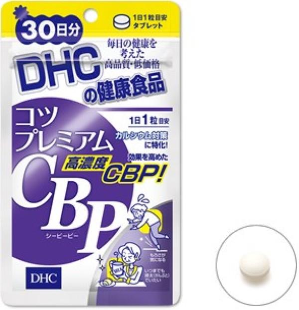 Молочный протеин CBP DHC Premium