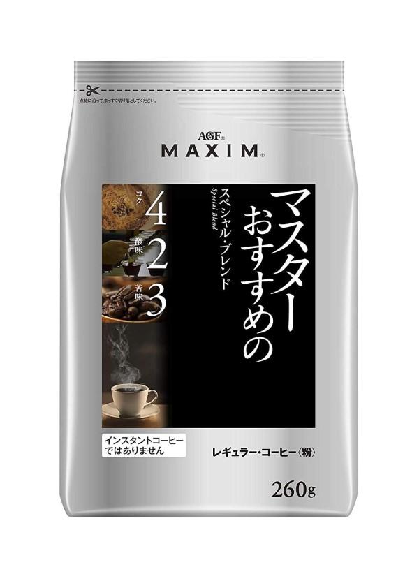 Молотый кофе MAXIM Special Blend