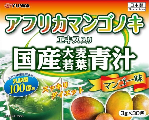 Аодзиру с манго Yuwa Barley Wakaba Aojiru With African Mango Extract