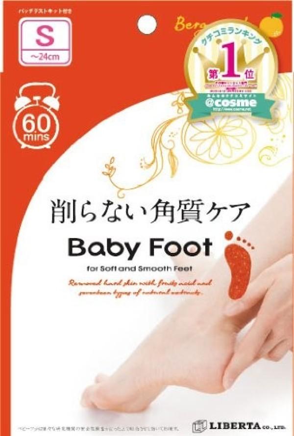 Пилинг-носочки Cosme Baby Foot глубокого действия (размер S)