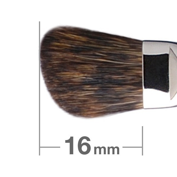 Кисть для теней HAKUHODO Eye Shadow Brush Angled B232