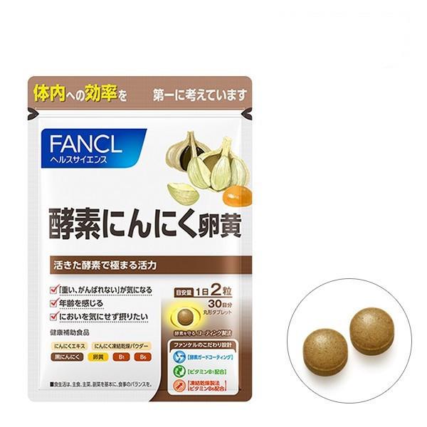 Иммуномодулятор FANCL Enzyme Garlic + Egg Yolk