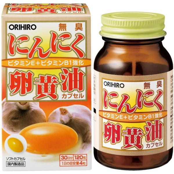 Чесночный экстракт с яичным желтком и растительным маслом Orihiro