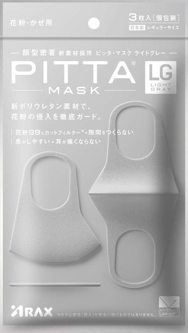 Многоразовая антибактериальная маска PITTA MASK