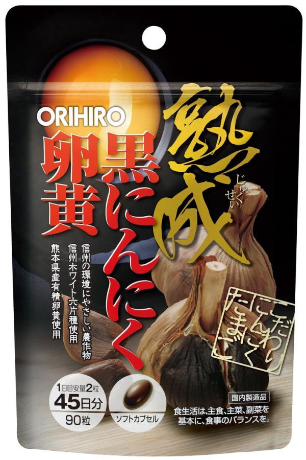 Черный чеснок и яичный желток Orihiro