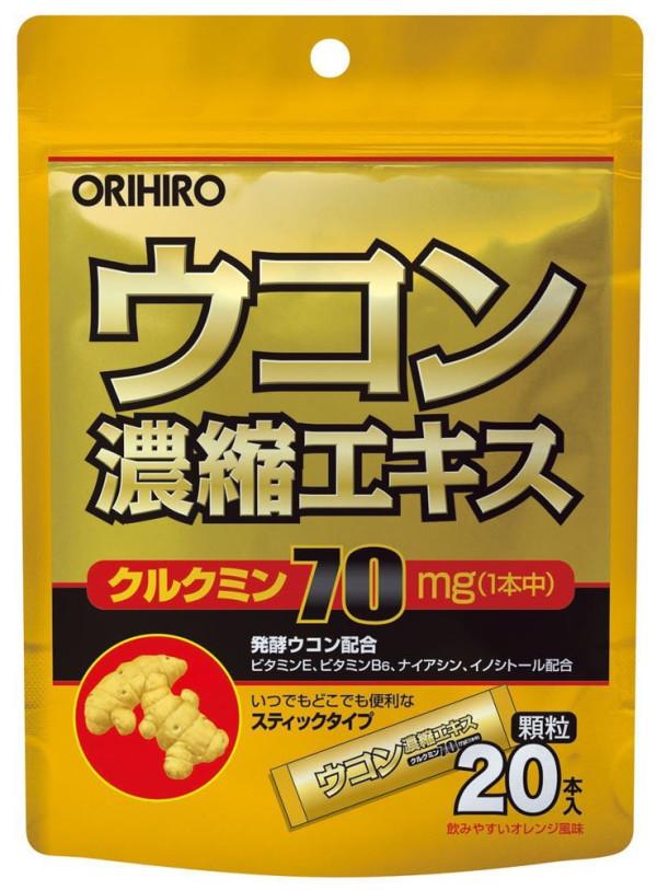 Концентрат куркумы в гранулах Orihiro