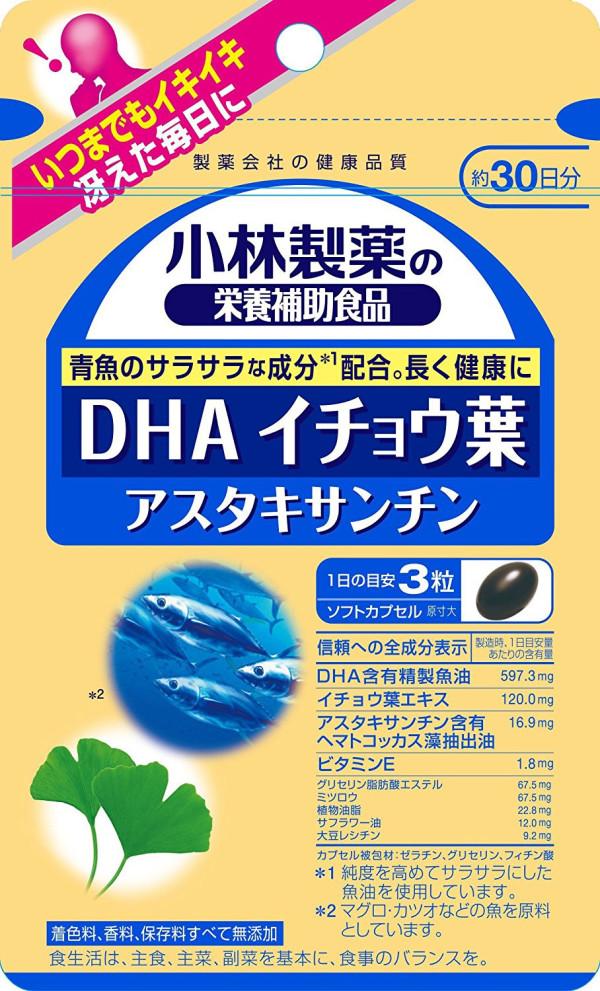 Комплекс гинкго билоба DHA и астаксантин Kobayashi для улучшения памяти и работы мозга