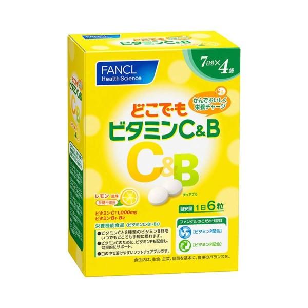 Витамины C и B FANCL