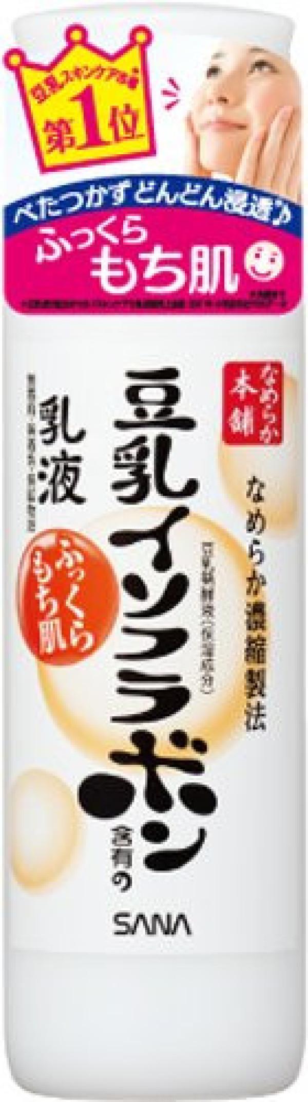 Увлажняющий лосьон Sana Nameraka Honpo Winter Milky Lotion NA