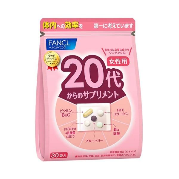 Витаминный комплекс FANCL для женщин от 20 лет