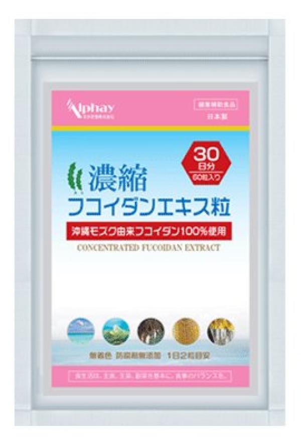 Иммуномодулирующий комплекс с высококонцентрированным фукоиданом JAPAN ANKEI Concentrated Fucoidan Extract