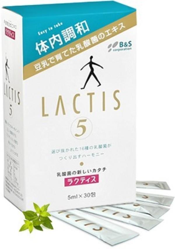 Лактис 5 (Lactis 5)