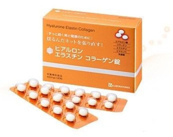 Гиалуроновая кислота, эластин и коллаген BB Laboratories