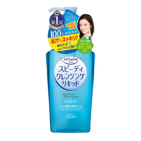 Жидкость для быстрого снятия макияжа KOSE SOFTYMO Speedy Cleansing Liquid