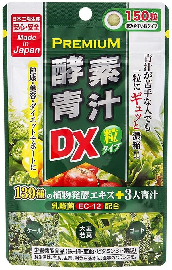 Комплекс для восполнения питательных веществ в организме Japan Gals Premium Enzyme Green Juice Granules DX