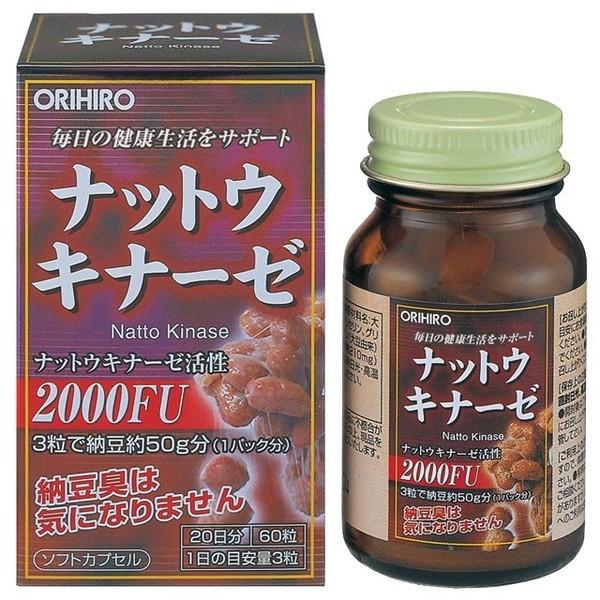 Наттокиназа ORIHIRO Natto Kinase для здоровья сердечно-сосудистой системы