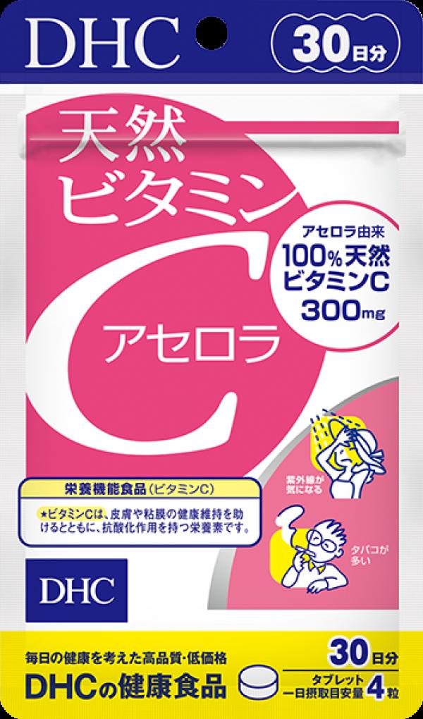 Витамин С (ацерола) DHC