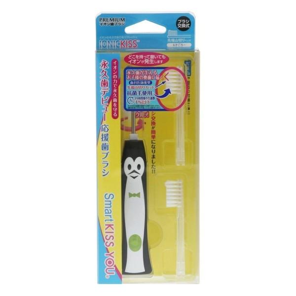 Ионная зубная щетка для детей Smart KISS YOU