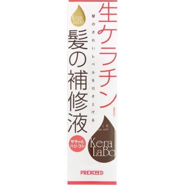 Термозащитный спрей с жидким кератином KeraLabo Keratin Repair Liquid For Hair