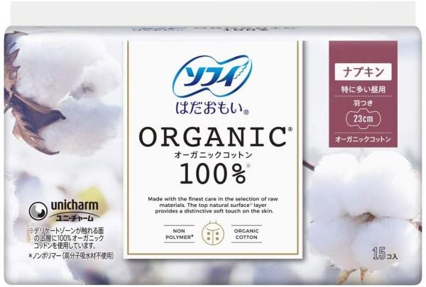 Органические хлопковые прокладки Sophie Soft Organic Cotton 100%