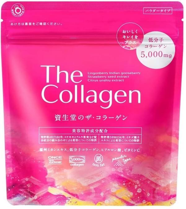 Коллаген Shiseido The Collagen Powder