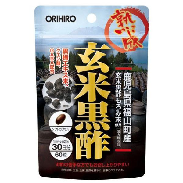 Комплекс с бурым рисовым уксусом и экстрактом сливы Orihiro