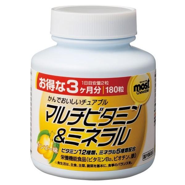 Жевательные мультивитамины и минералы MOST ORIHIRO на 90 дней