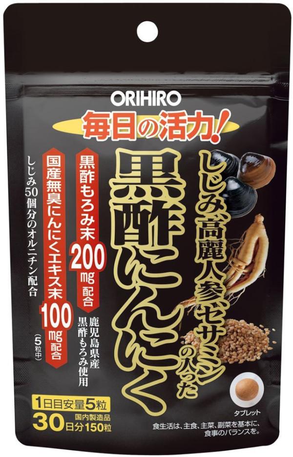 Женьшень, орнитин и черный чеснок Orihiro