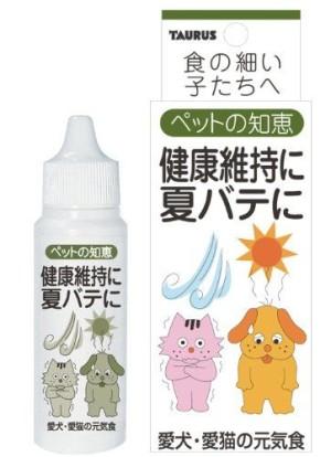 Мультивитаминный комплекс для кошек и собак TAURUS Multivitamins For Dogs & Cats