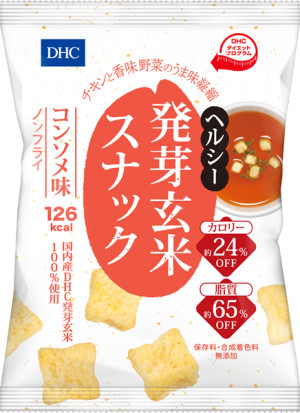 Рисовые крекеры со вкусом консоме DHC Healthy Food Germinated Brown Rice Snack Consomme Taste