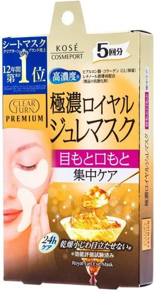 Патчи для кожи вокруг глаз и губ с премиальным маточным молочком KOSE Clear Turn Premium Royal Jelly Eye Mask