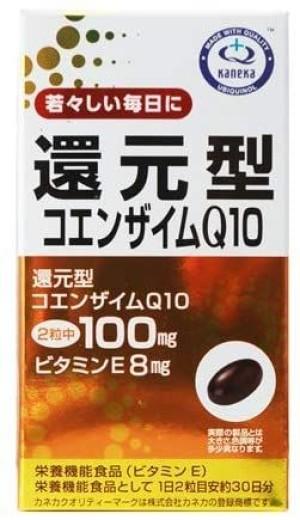 Восстановленный коэнзим Q10 Unimat Riken Reduced Coenzyme Q10