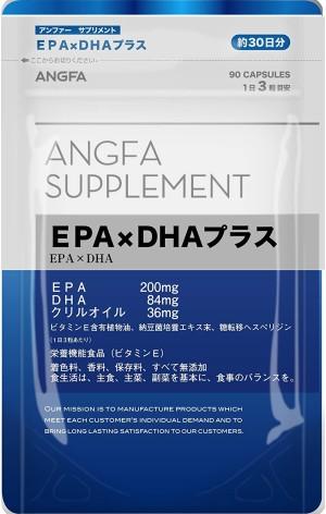 Комплекс для улучшения мозговой активности и кровотока ANGFA ЕРА + DHA + Natto