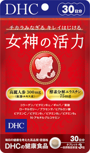Комплекс для молодости и красоты DHC Megami no katsuryoku