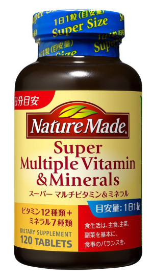 Мультикомплекс витаминов и минералов Nature Made Super Multiple Vitamin& Mineral