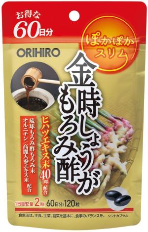 Почки имбиря для похудения Orihiro