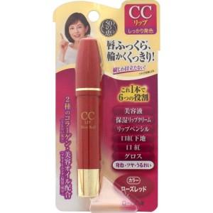 CC-крем для губ Rohto 50 Megumi CC Lip
