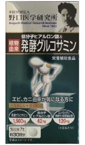 Гиалуроновая кислота + глюкозамин Meiji Hyaluronic Acid & Fermented Glucosamine