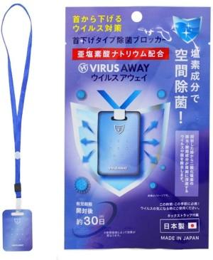 Блокатор вирусов Hiro Corporation Virus Away HVIAW-01
