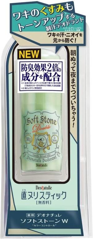 """Дезодорант с цветокоррекцией Deonatulle Soft Stone W """"Color Control"""""""