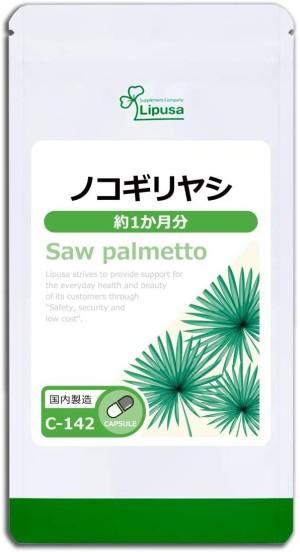 Со пальметто при заболеваниях мочеполовой системы Lipusa Saw Palmetto